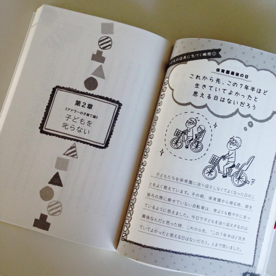 book_nakamen